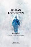 Wuhan Lockdown book cover